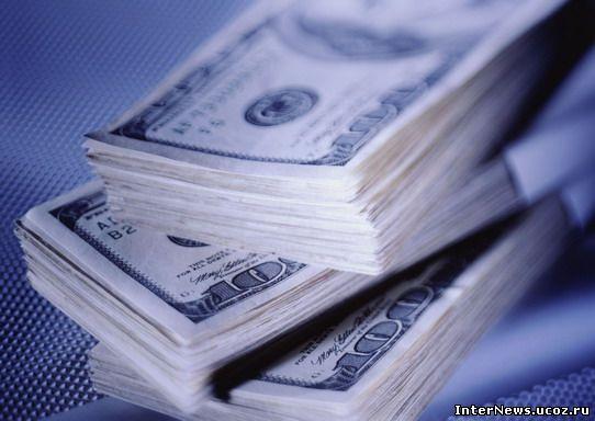 Самый выгодный курс валют